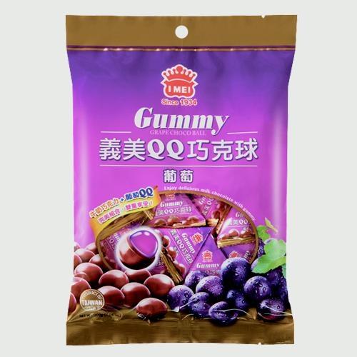 義美QQ巧克力球-葡萄口味200g【愛買】