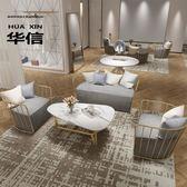 茶幾 款北歐客廳小戶型大理石茶幾簡約現代設計師異形創意辦公茶幾 新品
