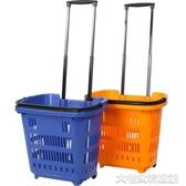 野餐籃 超市購物籃拉桿帶輪手提籃 野餐籃子買菜塑料筐購物車 兩輪菜籃子 大宅女韓國館韓國館YJT