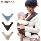 嬰兒背帶背巾X型交叉MINIZONE可調...