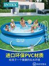 充氣游泳池超大號家用成人兒童泳池加厚加高家庭戲水池 居樂坊生活館