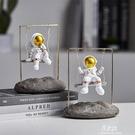 家飾擺設飾品創意家居裝飾品宇航員擺件辦公...