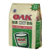 OAK特濃脫脂奶粉700g【愛買】