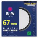 送濕式拭鏡紙 B+W MRC UV 67mm F-Pro (010) 抗UV濾鏡 多層鍍膜保護鏡 (捷新公司貨,保證正品)