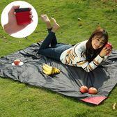 戶外旅行露營口袋野餐墊 防水草坪地墊 便攜防潮墊郊游沙灘墊子【衝量大促銷】