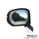 ROCK 汽車奈米防水膜(兩入組) 後照鏡 後視鏡 車窗 浴室鏡子 防水膜 防雨膜 保護膜 倒車鏡 防眩光