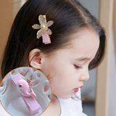UNICO 韓版 兒童閃鑽鯨魚造型髮夾