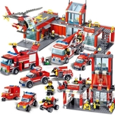 積木積木男孩子警察消防車城市組裝模型女孩小學生兒童玩具6-12歲