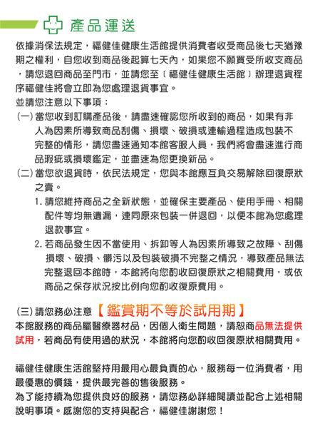 ✿✿✿【福健佳健康生活館】德國博依beurer 特易固型 HK55