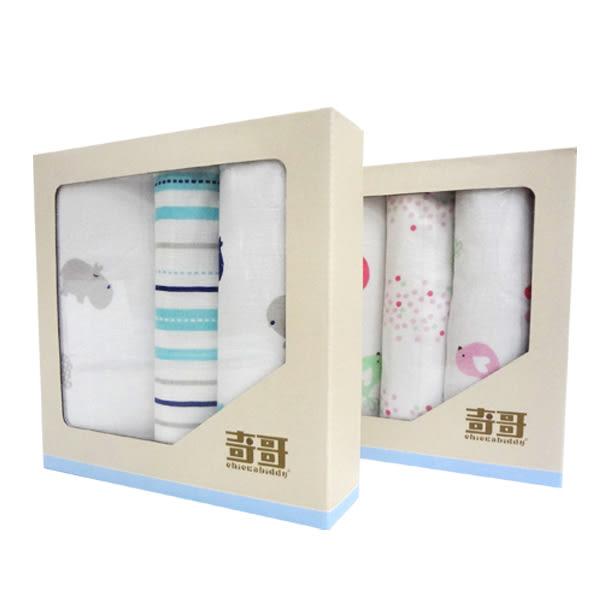 奇哥 純棉紗布大包巾+大方巾(2入) 藍/粉
