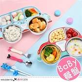 304不鏽鋼兒童汽車分隔餐盤 碗 餐具