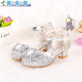 女童高跟水晶小孩包頭兒童學生芭蕾 拉丁舞蹈鞋LY2677『愛尚生活館』