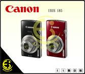 ES數位 Canon IXUS 185 8倍光學變焦 2.7吋螢幕 2000萬畫素 1公分微距近拍 超薄相機 彩虹公司貨