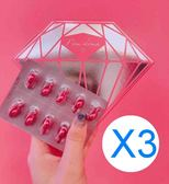 (3盒入)JEROSSE 婕樂纖 潘朵娜的秘密 EGF 胎盤素膠囊【1盒30顆入】[寶寶小劇場]