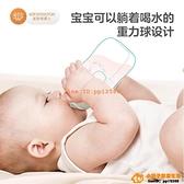 寶寶學飲鴨嘴兩用嬰兒童防漏防嗆喝水杯子帶吸管式小孩防摔奶瓶大品牌【小桃子】