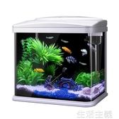 魚缸 免換水懶人生態魚缸水族箱客廳熱帶魚金魚缸高清玻璃靜音迷你小型 MKS生活主義