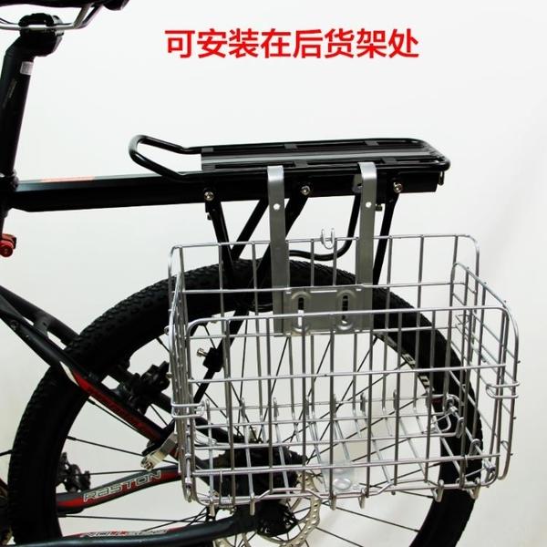 自行車車筐前筐車後貨架