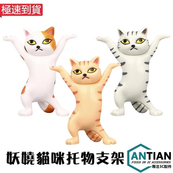 日系妖嬈貓筆架 托筆貓 桌面擺件 筆托 貓咪置筆架 耳機支架 舉筆貓咪 撐筆貓 拿筆貓 交換禮物