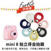 放肆購 Kamera mini 8 拍立得自拍鏡 近拍鏡 FUJIFILM instax mini8 馬卡龍 微距鏡 相本 相冊 貼紙 底片