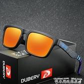 騎行眼鏡外貿外銷運動騎行偏光太陽眼鏡Polarized Sunglasses釣魚方框墨鏡 迷你屋