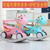 搖搖馬木馬兒童搖馬兩用幼兒玩具寶寶1-3周歲禮物帶音樂塑料加厚WD 魔方数码館
