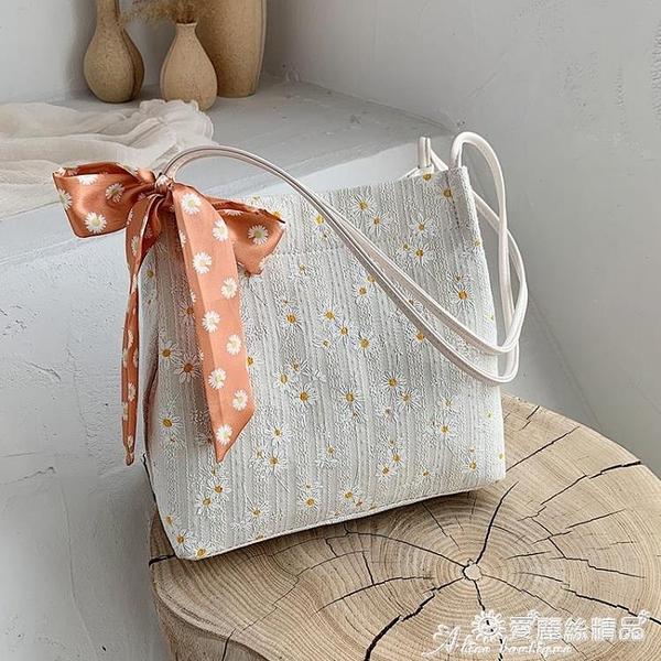 水桶包 夏天大容量包包女包2020新款潮腋下百搭側背包時尚女士小眾水桶包 愛麗絲