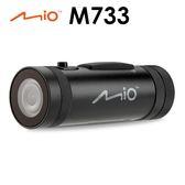 【小樺資訊】含稅 MIO MiVue™ M733 勁系列WIFI機車行車記錄器 Sony感光元件