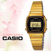 CASIO手錶專賣店 卡西歐 LA670WGA-1D F 女錶 電子錶 壓克力玻璃 鬧鈴 不鏽鋼錶帶 可調式錶帶扣