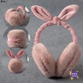 耳罩 韓版折疊耳罩保暖女男耳捂兒童護耳朵套可愛毛絨耳暖耳包冬季耳套 7色【快速出貨】