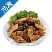 台北南門市場逸湘齋冬筍烤麩(600g±5%)/盒【愛買冷凍】