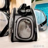 波奇網貓包外出便攜太空艙貓咪出門貓籠子寵物背包貓書包雙肩背包『蜜桃時尚』