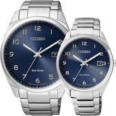 CITIZEN 星辰 Eco-Drive 光動能經典簡約對錶/情侶手錶-藍x銀/42+35mm BM7320-87L+EO1170-51L