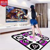 無線感應跳舞毯單人電腦電視兩用接口加厚減肥跳舞機家用