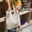 帆布包 帆布包女單肩斜背包韓版學生文藝布袋包日系布包大簡約百搭帆布袋 1995生活雜貨