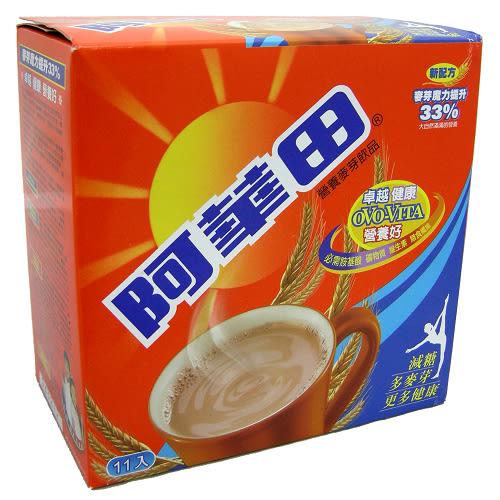 阿華田營養麥芽飲品-減糖隨身包(盒裝)20g*11入【合迷雅好物超級商城】