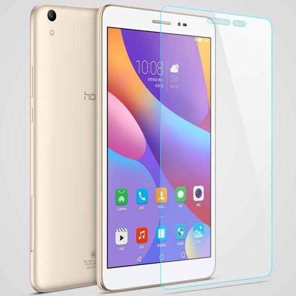 防爆鋼化玻璃貼 HuaWei Mediapad T2 8 Pro 平板鋼化膜 超強防護 螢屏貼膜 華為 榮耀平板2 平板玻璃膜