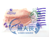 F1【魚大俠】FH010鮮嫩原色鯛魚片(140/190)