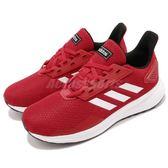 adidas 慢跑鞋 Duramo 9 K 紅 白 運動鞋 舒適緩震 透氣鞋面 童鞋 中童鞋【PUMP306】 BB7059