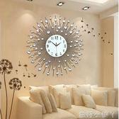 掛鐘家居鐘表客廳現代簡約歐式創意時尚個性時鐘臥室靜音石英鐘 NMS蘿莉小腳丫