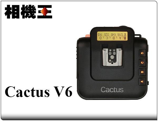 ★相機王★Cactus V6 閃燈無線收發器 觸發器〔跨系統支援Canon/Nikon/Pentax TTL 〕限量售完為止