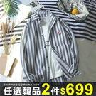 任選2件699長袖襯衫長袖襯衫韓版條紋襯...