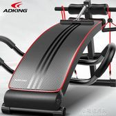 ADKING仰臥起坐健身器材家用多功能仰臥板輔助器男腹肌運動收腹器YXS『小宅妮時尚』