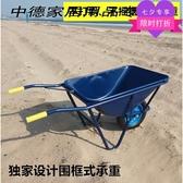 獨輪車農用工地用手推車推沙推泥土單輪帶斗車建筑垃圾搬運車家用 城市科技DF