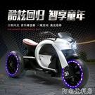 兒童電動摩托車男孩女孩寶寶三輪車雙驅小孩玩具車可坐人充電大號(聖誕新品)