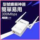 WiFi放大器 萬能 家用 路由器 迷妳...