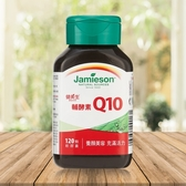 健美生Q10輔酵素120顆