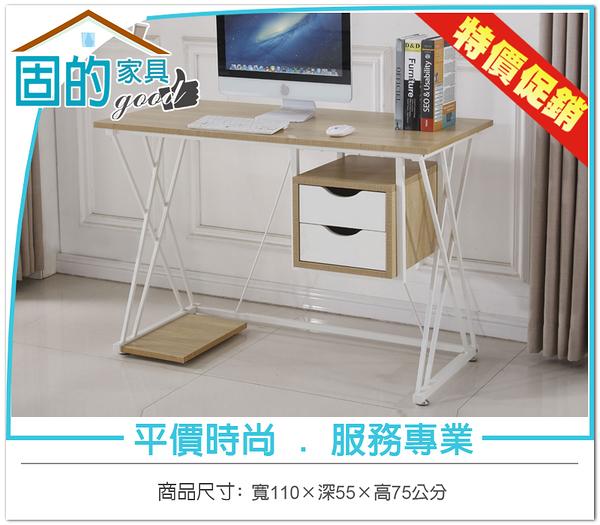 《固的家具GOOD》381-1-AN 辛普森3.6尺梧桐二抽書桌