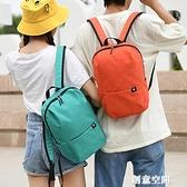 探路虎雙肩包休閒小背包旅行游超輕便學生戶外男女簡約防水新款潮 創意新品