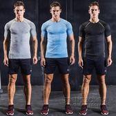 跑步運動套裝男健身速乾休閒兩件套