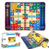 新年大促 飛行棋兒童跳棋益智游戲地毯成人大號玩具6-10歲幼兒園磁性小學生